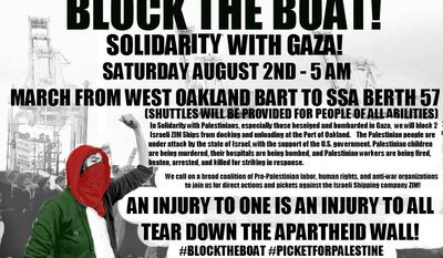 """Block the Boat for Gaza"" plans to block the Port of Oakland this Saturday to prevent two commercial shipping tankers partially owned by the Israel Corporation from docking and unloading. (Facebook)"