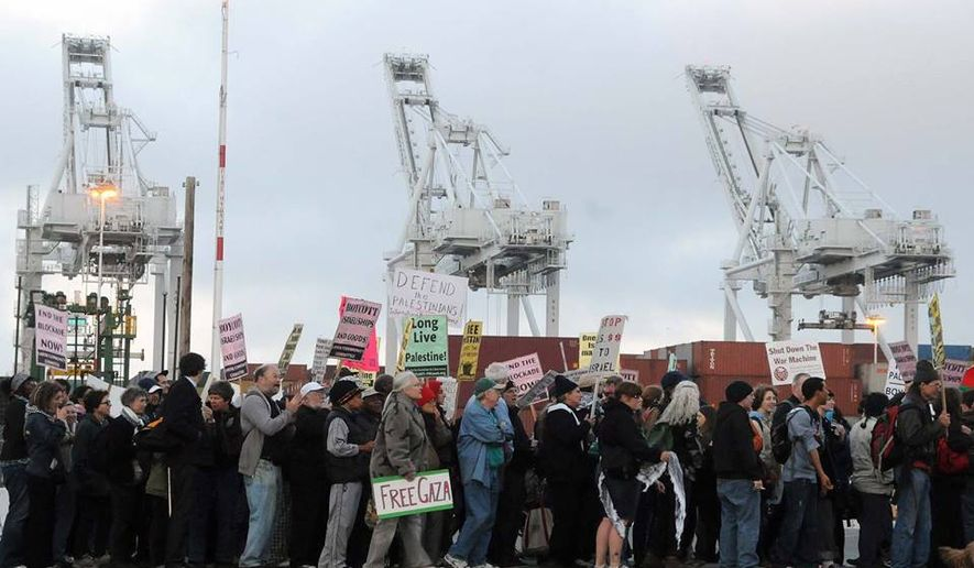 Pro-Palestinian activists for the second day Sunday blocked an Israeli-owned ship from docking at the Port of Oakland in a protest against Israel's military action in Gaza. A protest against a Zim ship in 2010 (pictured here) was held by hundreds of Bay Area activists condemning Israel's blockade of the Gaza Strip. (Facebook/Block the Boat for Gaza)