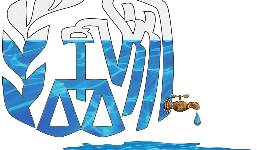 Draining the Blue from the IRS Illustration by Greg Groesch/The Washington Times