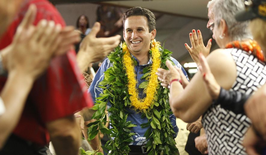 2014 August 9 CTY -  Senator Brian Schatz speaks at his Headquarters while tied with Hanabusa around 10:45 p.m. at the Pioneer Plaza Building in Honolulu on Saturday Aug. 9, 2014. (AP Photo/The Star-Advertiser, Krystle Marcellus)