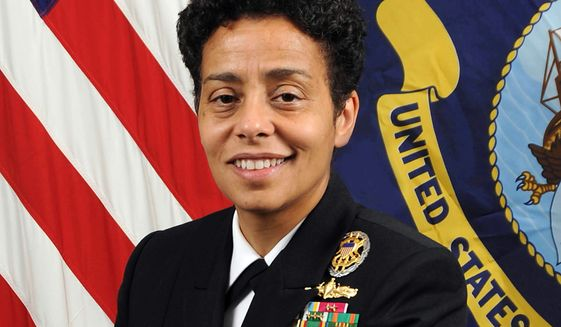 This photo provided by the U.S. Navy shows Michelle Janine Howard, promoted July 1, 2014, making her the Navy's first female four-star admiral. She will serve as the vice chief of naval operations, which makes her the No. 2 admiral in the Navy behind Gen. Jonathan Greenert, the chief of naval operations. (AP Photo/U.S. Navy, Monica A. King)