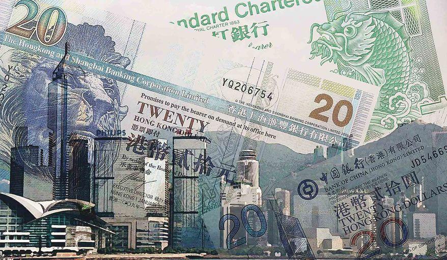 Hong Kong Economy Illustration by Greg Groesch/The Washington Times