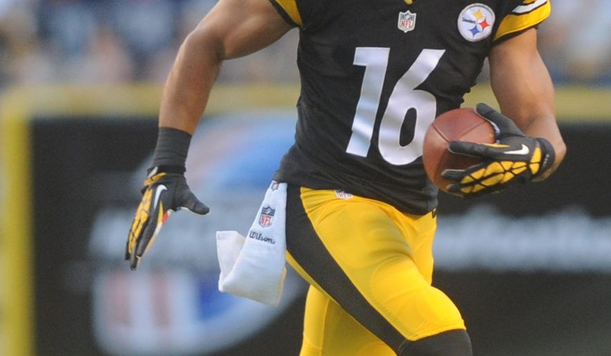 FILE--In this Aug. 16, 2014, file photo, Pittsburgh Steelers wide receiver Lance Moore (16) runs the ball after making a catch during an NFL preseason football game against the Buffalo Bills in Pittsburgh. Moore will likely make his season debut on Sunday, Sept. 21, 2014 against Carolina. Moore missed the first regular season two games with a groin injury. (AP Photo/Vincent Pugliese, File)