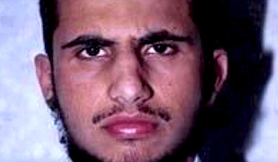 Muhsin al-Fadhli (U.S. State Department)