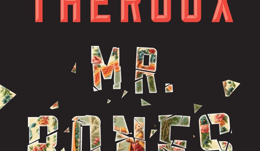 """This book cover image released by Houghton Mifflin Harcourt shows """"Mr Bones: Twenty Stories,"""" short stories by Paul Theroux. (AP Photo/Houghton Mifflin Harcourt)"""
