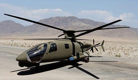 Image: Sikorsky Aircraft Corporation