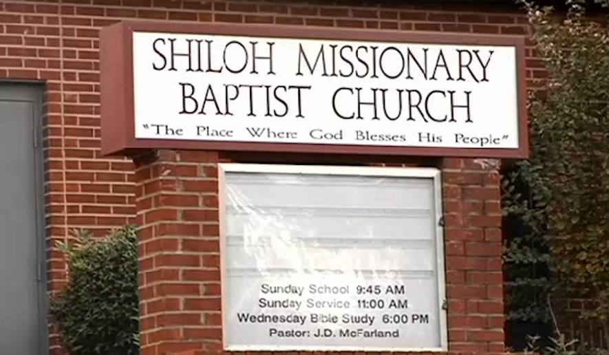 An Alabama church is reeling after their pastor admitted to the entire congregation that he has AIDS and has slept with several members without notifying them of the disease. (WSFA)