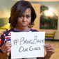 Michelle Obama (Associated Press) ** FILE **