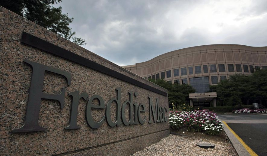 FILE - This July 13, 2008 file photo shows the Freddie Mac corporate office in McLean, Va. Freddie Mac on Thursday, Nov. 6, 2014 posted net income of $2.1 billion for the July-through-September 2014 period.  (AP Photo/Pablo Martinez Monsivais, File)