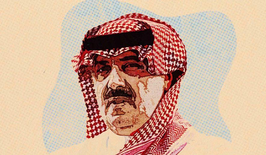 Miteb bin Abdullah Illustration by Greg Groesch/The Washington Times