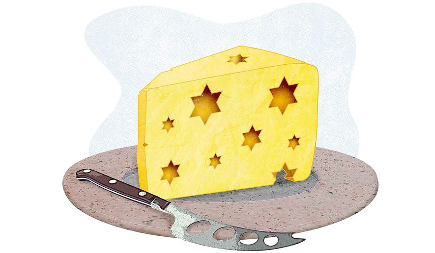 Israeli Flavored Swiss Cheese Illustration by Greg Groesch/The Washington Times