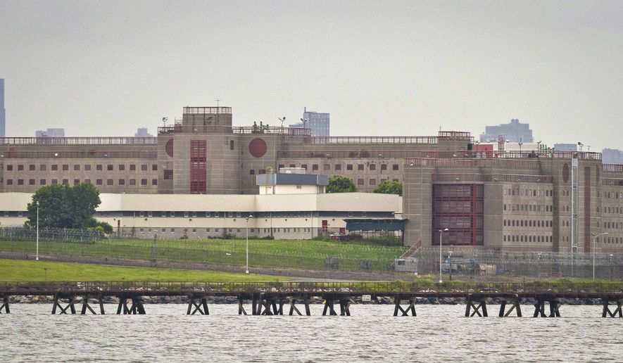 In this June 11, 2014 file photo, the eastern section of Rikers Island jail complex in the Queens borough of New York is shown. Department of Corrections Commissioner Joseph Ponte, who heads the troubled New York City jail system, said Thursday, Nov. 13, 2014 that it's critical to send mentally ill inmates to treatment programs instead of a lockup. He went on to say that Rikers Island is poorly equipped to be a mental health treatment center. (AP Photo/Bebeto Matthews, File) *FILE*