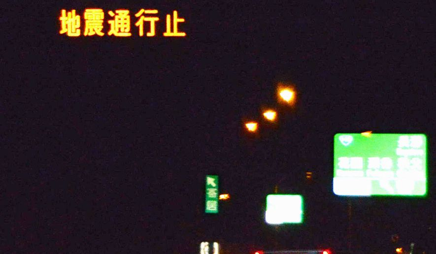 A traffic board indicates an expressway between Sakamachi and Shinanomachi in Nagano Prefecture, central Japan, is closed due to an earthquake on the Joshin-etsu Expressway at Hanazono Interchange in Fukaya, Saitama Prefecture, northwest of Tokyo, Saturday, Nov. 22, 2014. The magnitude-6.8 earthquake struck a mountainous area of central Japan on Saturday night, causing at least one building to collapse and injuring several people, according to Japanese media reports. No tsunami warning was issued. (AP Photo/Kyodo News, Yohei Nishimura) JAPAN OUT, CREDIT MANDATORY