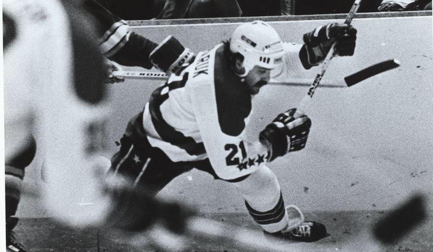 **FILE** Dennis Maruk of the Washington Capitals skates against the Calgary Flames in this November 16, 1982 photo (Joseph Silverman/The Washington Times)