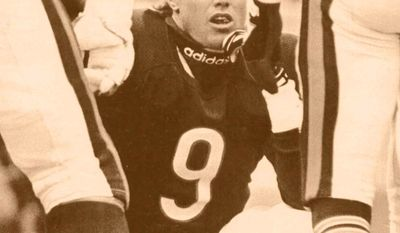 """During the Chicago Bears 1985-86 Super Bowl championship season, Jim McMahon became notorious for his headbands after the league fined him for displaying an Adidas logo in violation of rules that prohibited players from displaying corporate logos. During the Super Bowl, the """"funky QB"""" wore a headband with the phrase POW-MIA to raise awareness of prisoners of war and """"JDF-CURE"""" for juvenile diabetes."""