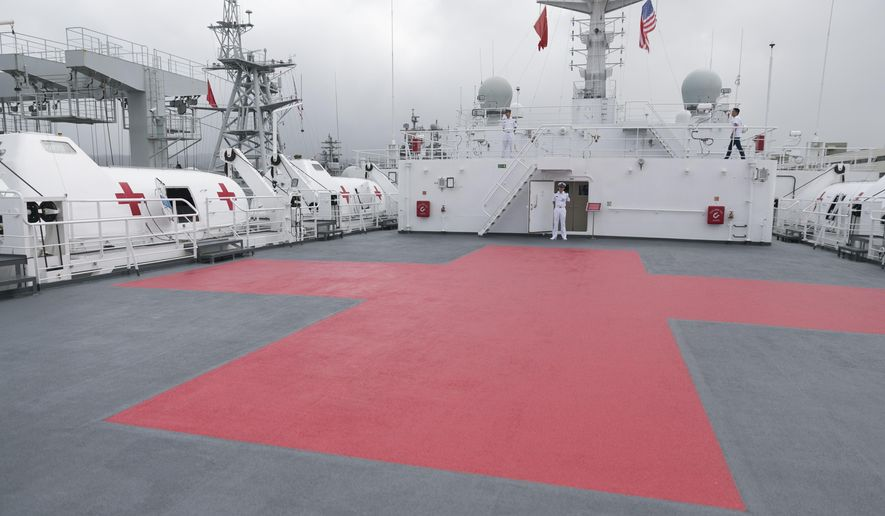 The Chinese People's Liberation Army Navy hospital ship Peace Ark. (AP Photo/Marco Garcia)