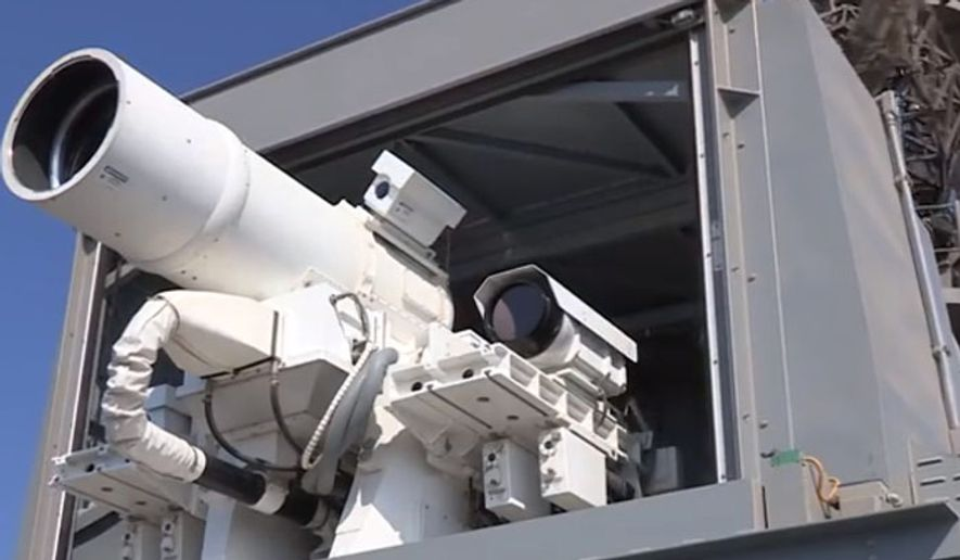The Laser Weapon System (LaWS). (Image: U.S. Navy)