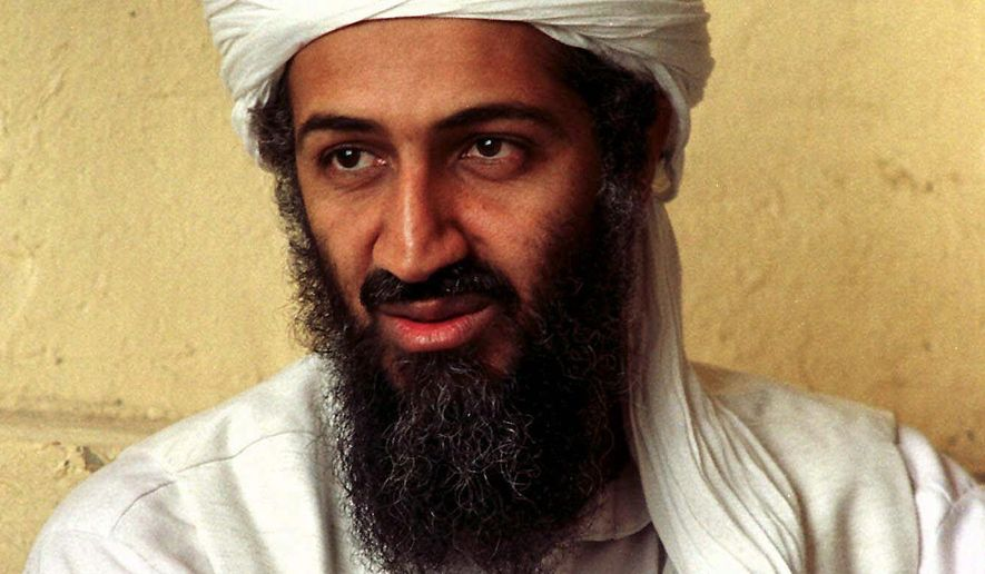 Osama bin Laden (Associated Press)
