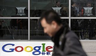 A security guard walks past while foreign visitors are seen inside the Google China headquarters in Beijing in this March 23, 2010, file photo. Connections to Google Inc.'s popular email service have been blocked in China amid efforts by the government to limit access to the company's services. Records from Google's Transparency Report show online traffic from China to Gmail dropped to zero on Saturday, Dec. 27, although there was a small pickup on Monday, Dec. 29, 2014. (AP Photo/Andy Wong, File)