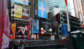 Ken Ham and his group, Answers in Genesis, posted an animated 15-second digital billboard in New York's Times Square for the New Year's Eve celebrations. (answersingenesis.org)