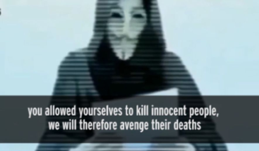 Image: YouTube, Anonymous