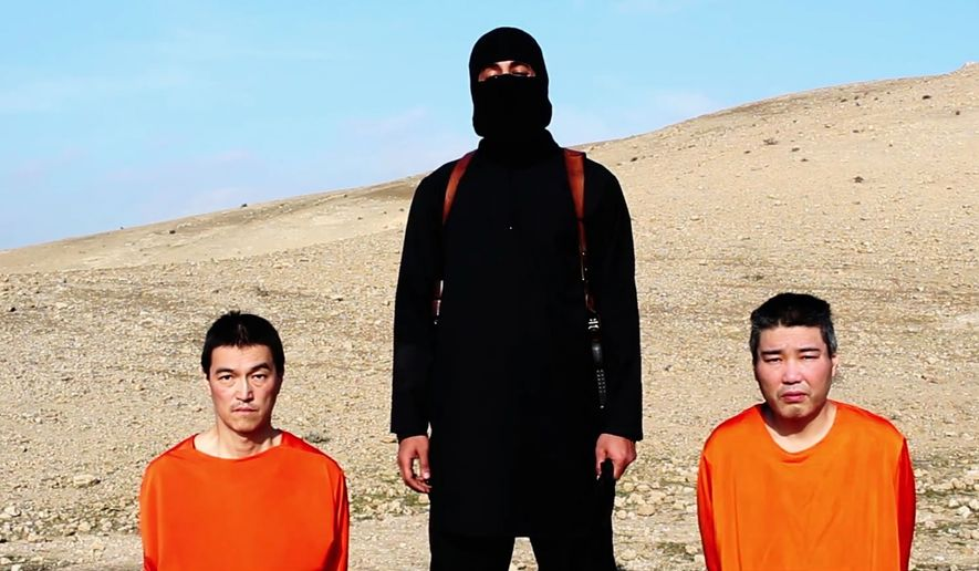 This file image taken from an online video released by the Islamic State group's al-Furqan media arm on Tuesday, Jan. 20, 2015, shows the group threatening to kill two Japanese hostages that the militants identify as Kenji Goto Jogo, left, and Haruna Yukawa, right, unless a $200 million ransom is paid within 72 hours. (AP Photo/File)
