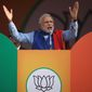 President Obama will meet with Indian Prime Minister Narendra Modi this weekend to discuss terrorism and the environment.  (AP Photo/Altaf Qadri)