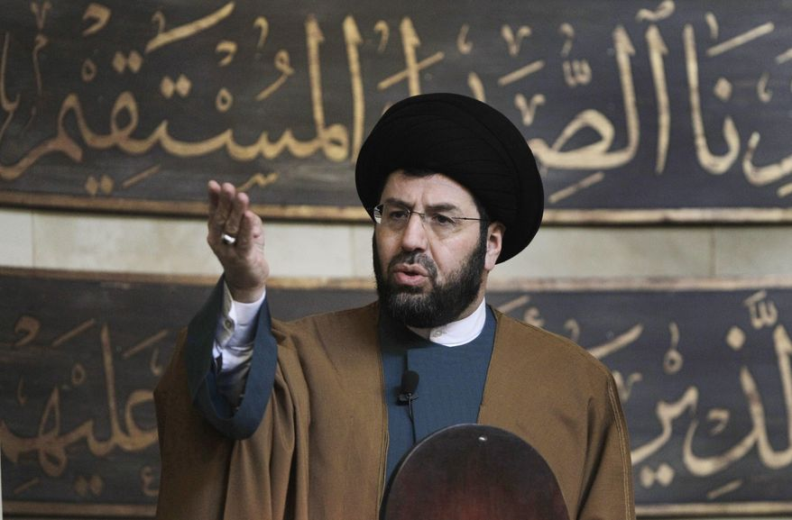 FILE- In this May 6, 2011 file photo, Imam Sayed Hassan Al-Qazwini speaks at the Islamic Center of America in Dearborn, Mich. Imam Al-Qazwini, one of the country's top Islamic leaders threatened to resign from his position at a Detroit-area mosque if its board of trustees is not removed. Imam Al-Qazwini told members of the Islamic Center of America that he wanted to resign on Friday, Jan. 23, 2015, but he later said he'd reconsider if the board dissolves, the Detroit Free Press reported on Saturday. (AP Photo/Paul Sancya, FILE)