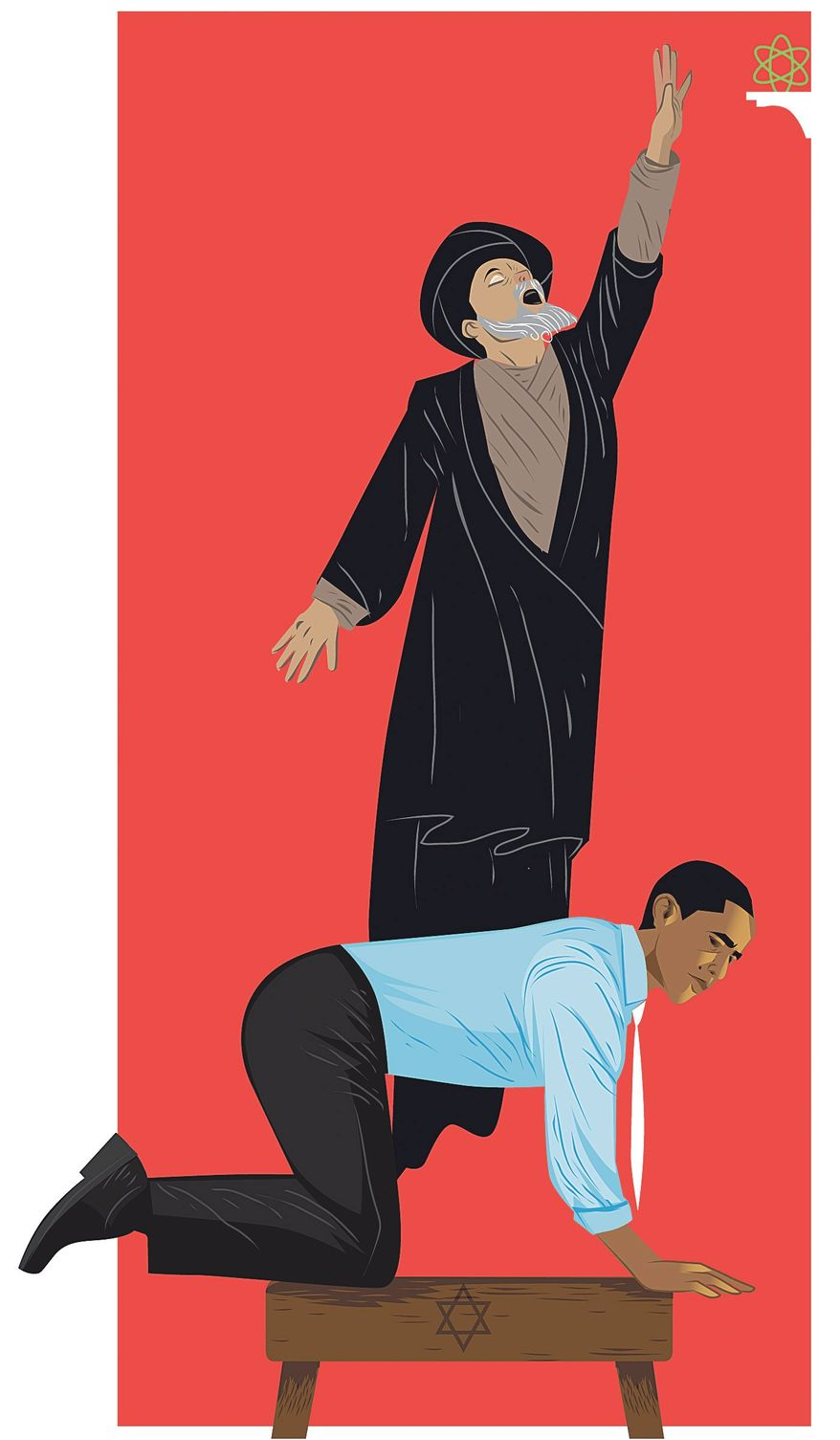 Illustration on the Obama administrations role in Iranian nuclear ambitions by Linas Garsys/The Washington Times