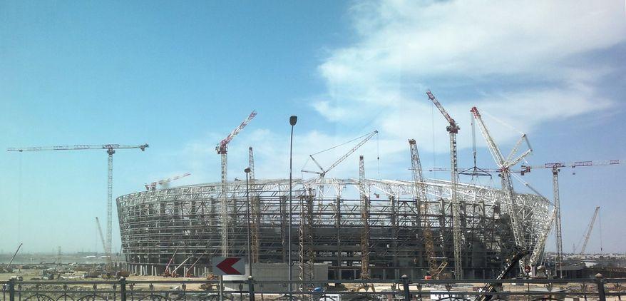 Baku National Stadium is a retractable roof football stadium currently under construction in Boyuk Shor, Baku, Azerbaijan.