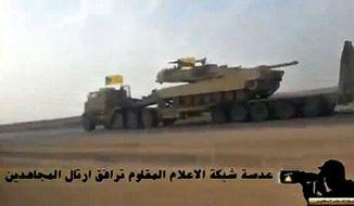 Image: YouTube, Stahlgewitter Syrien
