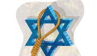 ICC Threatens Israeli Security Illustration by Greg Groesch/The Washington Times