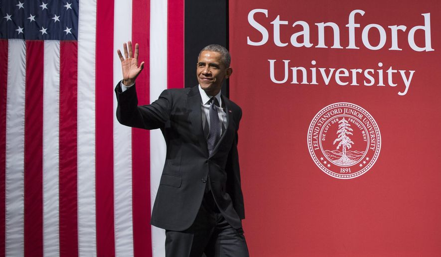 President Barack Obama waves as he arrives to deliver remarks during a summit on cybersecurity and consumer protection at Stanford University, Friday, Feb. 13, 2015, in Palo Alto, Calif. (AP Photo/Evan Vucci)