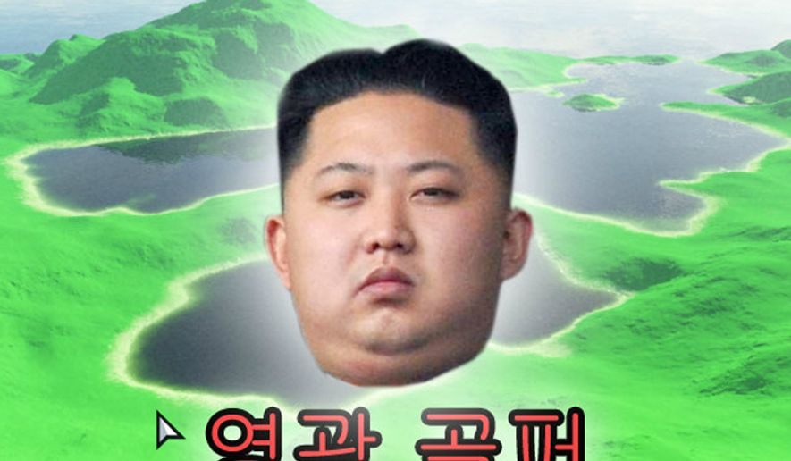 A new golf video game allows users to play as North Korean dictator Kim Jong-un. A hole-in-one is guaranteed every time. (Image: Freegames.org)