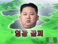 Kim Jongun golf.jpg
