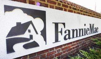 The Fannie Mae headquarters in Washington. Fannie Mae reports quarterly financial results on Friday, Feb. 20, 2015. (AP Photo/Manuel Balce Ceneta, File)