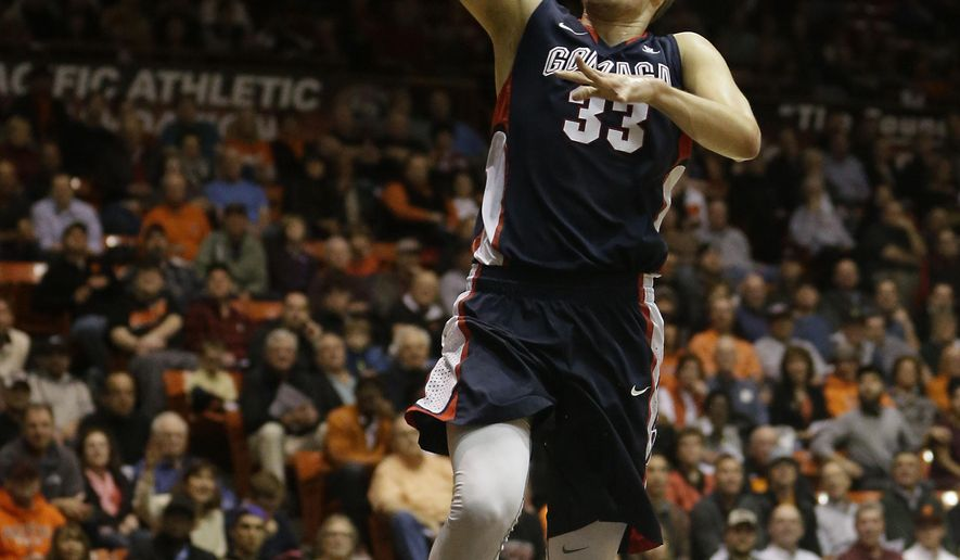 Gonzaga forward Kyle Wiltjer goes for the breakaway layup against Pacific during the first half of an NCAA college basketball game in Stockton, Calif., Thursday, Feb. 19, 2015. (AP Photo/Rich Pedroncelli)
