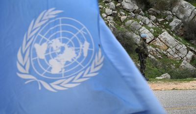 A United Nations flag (AP Photo/Hussein Malla)