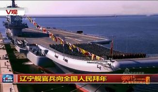 China's new aircraft carrier, the Liaoning, appears during a Chinese New Years Gala on Chinese Central Television (CCTV) February 18, 2015. (CCTV, via sina.net)