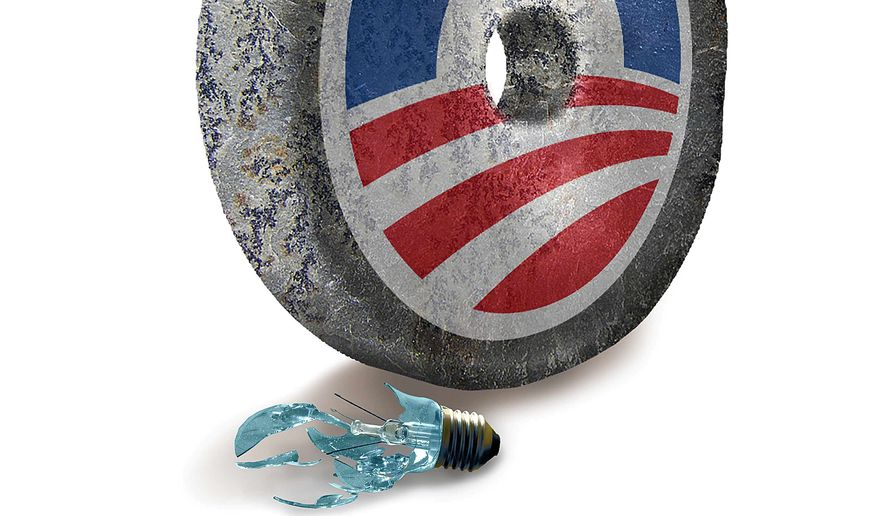 Illustration on patent protection by Greg Groesch/The Washington Times