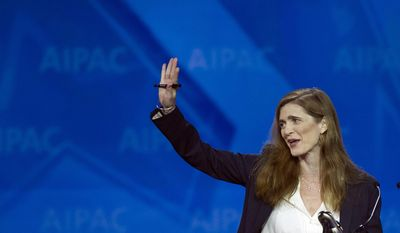 U.S. United Nations Ambassador Samantha Power addresses the 2015 American Israel Public Affairs Committee (AIPAC) Policy Conference in Washington, Monday, March 2, 2015. (AP Photo/Cliff Owen)
