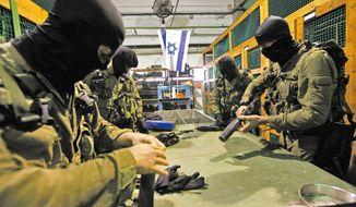 Image: Israeli Defense Force