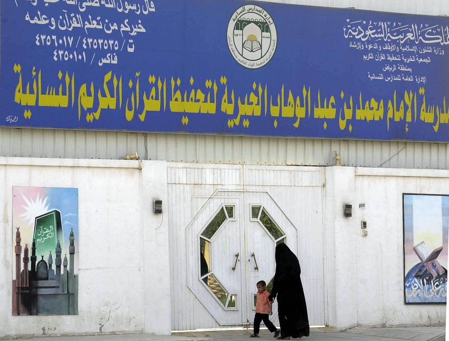 """Above: a school in Riyadh, Saudi Arabia named after Muhammad ibn Abdel-Wahhab, the 18th-century cleric whose intolerant brand of Islam (""""Wahhabism"""") is the state religion of the kingdom. (AP Photo/Hasan Jamali)"""