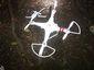 White House Drone.JPEG-0eecf.jpg