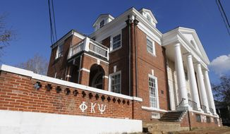 Authorities have suspended their investigation of an alleged gang rape at the University of Virginia fraternity Phi Kappa Psi, saying they could find no evidence of the incident that was first reported in stark detail in Rolling Stone magazine in November. (Associated Press)