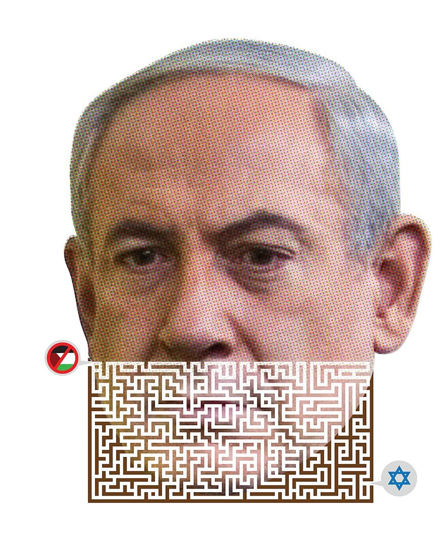 Illustration on media distortion of Netenyahu's policy statements by Linas Garsys/The Washington Times