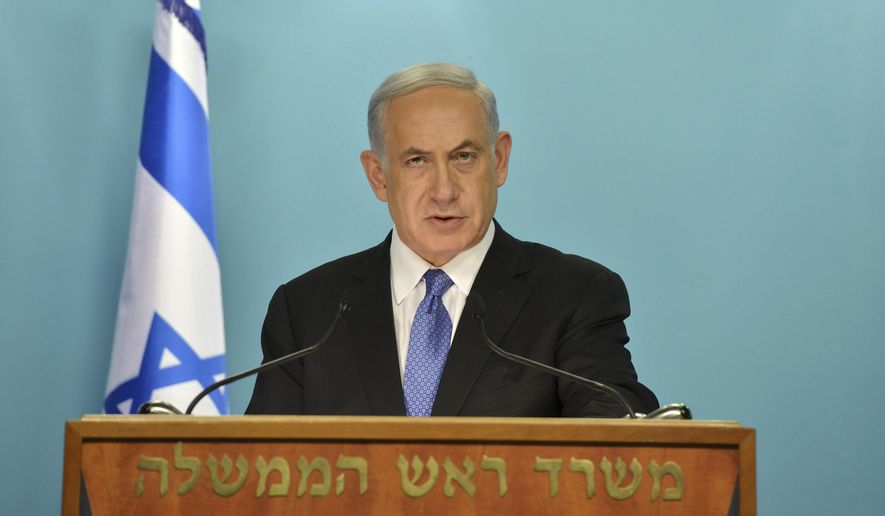 In this photo released by the Government Press Office, Israeli Prime Minister Benjamin Netanyahu delivers a statement to the press in Jerusalem, Friday, April 3, 2015. (AP Photo/Kobi Gideon, GPO)