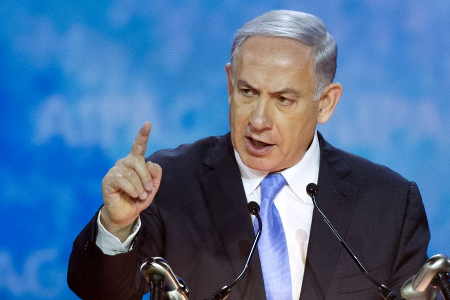 Israeli Prime Minister Benjamin Netanyahu stopped short of explicitly calling on Congress to stop the deal in its tracks, but he did make clear that, in his opinion, the agreement in its current form endangers Israel and guarantees that Iran will remain a destructive force in the Middle East. (Associated Press)