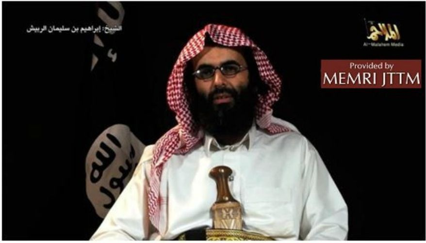 Al Qaeda confirmed on Tuesday, April 14, 2015 that Yemeni cleric Ibrahim al-Rubaish was killed in a drone strike. (Image: MEMRI.org)