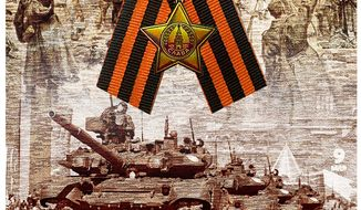 Illustration on Victory Day in Russia by Alexander Hunter/The Washington Times